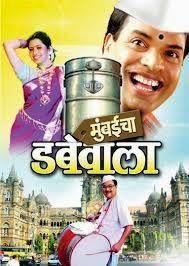 Olympus Has Fallen download marathi movie