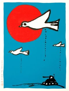 anti-war & anti-occupation posters, designed to spread the message of non-violence.