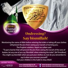 Revive a Sunnah: Say Bismillah Before Undressing | Understand Quran Academy