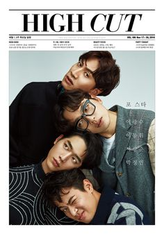 Lee Kwang Soo, Lee Dong Hwi, Seo Kang Joon, and Park Jung Min on the cover of High Cut Vol. Park Jung Min, Group Photo Poses, Kwang Soo, Seo Kang Joon, Pose Reference Photo, Running Man, Fashion Poses, Entourage, Portrait Photo