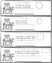 FREE Kissing Hand shape review booklet.  Students trace and write the shape word, and then trace, draw and color the shapes.  Trim, collate & add a cover.