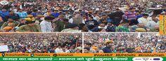 दिल्ली का दिल से करेंगे विकास दिल्ली चले मोदी के साथ भाजपा को वोट दें शशक्त और सुंदर दिल्ली बनाये पटेल नगर विधानसभा क्षेत्र से भाजपा उम्मीदवार - कृष्णा तीरथ #Vote4BJP #ModiPMBediCM #BJP4Delhi #KrishnaTirath