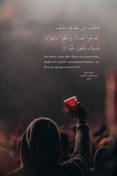 Arabic Words, Arabic Quotes, Islamic Quotes, Muslim Quotes, Religious Quotes, Prayer For The Day, Beautiful Quran Quotes, Noble Quran, Quran Verses