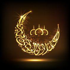 The Origins of Islam Wallpaper Wa, Allah Wallpaper, Marvel Wallpaper, Eid Mubarak Greetings, Happy Eid Mubarak, Eid Mubarak Wallpaper, Muslims In America, Ramadan Cards, Eid Crafts