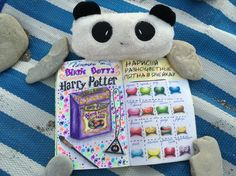 Wreck This Journal Harry Potter jelly beans Wreak This Journal Pages, Wreck This Journal Cover, Journal Covers, Journal Diary, My Journal, Harry Potter Journal, Create This Book, Scrapbook Organization, Journal Entries