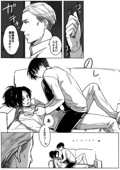 Image uploaded by levi ackerman. Find images and videos about manga, attack on titan and shingeki no kyojin on We Heart It - the app to get lost in what you love. Hanji And Levi, Eren X Mikasa, Attack On Titan Levi, Levi X Petra, Rivamika, Eremika, Levihan, Kaichou Wa Maid Sama, Anime Ships