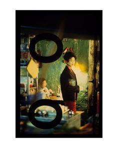 In the Mood for Love - one of my favorite movies!