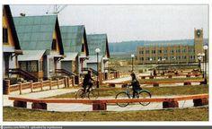 Дети на велосипедах Russia, Louvre, Urban, Building, Travel, Viajes, Buildings, Traveling, Trips