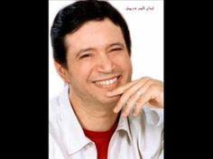 ايمان البحر درويش ياغربة رسينا - Ya Ghorba - Iman Elbahr Viral Videos, Funny Videos, Watch V, My Music, Singer, Youtube, Egyptian, Walls, Posters