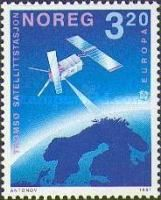Buy and sell stamps from Norway. Meet other stamp collectors interested in Norway stamps. Stamp World, Sell Stamps, Stamp Catalogue, Tromso, Stamp Collecting, My Stamp, Postage Stamps, Learning, Space