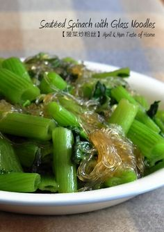 Sautéed Spinach with Glass Noodles | Secret skinny dish of most exciting flavor and scent #Chinese #vegan #healthy