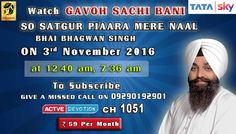 03rd November Schedule of Tata Sky Active Devotion Gurbani Channel..  Watch Channel no 1051 on Tata Sky to listen to Gurbani 24X7.. Give A Missed Call On 09290192901 Facebook - https://www.facebook.com/nirmolakgurbaniofficial/ Twitter - https://twitter.com/GurbaniNirmolak Downlaod The Mobile Application For 24 x 7 free gurbani kirtan - Playstore - https://play.google.com/store/apps/details?id=com.init.nirmolak&hl=en App Store…