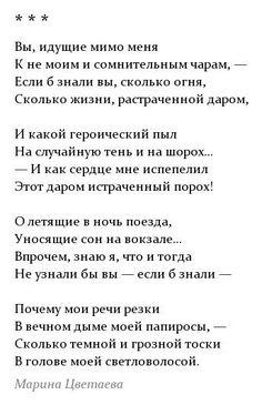 Стихи забытого поэта (@VysotskyQuote) | Твиттер