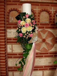 ΣΤΟΛΙΣΜΟΣ ΓΑΜΟΥ ΚΑΙ ΒΑΠΤΙΣΗΣ ΜΑΖΙ ΣΤΙΣ ΣΥΚΙΕΣ ΜΕ ΠΟΥΛΑΚΙΑ ΑΠΟ ΛΙΝΑΤΣΑ - ΚΩΔ: PL7141 Floral Wreath, Wreaths, Home Decor, Wedding, Floral Crown, Decoration Home, Door Wreaths, Room Decor, Deco Mesh Wreaths