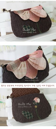 quilted flower flap bag.  like the flower flap