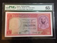 Egypt p32c - 10 Pounds 1958 March 6th Banknote PMG Graded 65 UNC