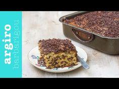 Τρουφάτο μυρμηγκάτο από την Αργυρώ Μπαρμπαρίγου   Χαμός γίνεται με αυτό το σιροπιαστό γλυκό κάθε φορά που το φτιάχνουν οι φίλες μου στα σπίτια τους! Greek Desserts, Tiramisu, Banana Bread, Tasty, Sweets, Cake, Ethnic Recipes, Food, Youtube