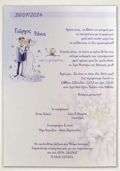 Invitations, Weddings, Baby, Wedding, Save The Date Invitations, Baby Humor, Infant, Marriage, Babies