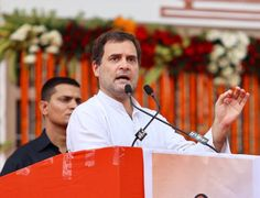 Image Source : INCINDIA  'Why don't you buy phones from BHEL?' BJP mocks Rahul Gandhi for another 'faux paus'   Congress president Rahul Gandhi once again finds himself in the eye of the social media storm. This time for allegedly mixing up two major public-sector undertakings BHEL and BEL (o...