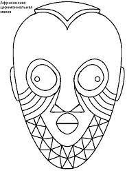 masker - Google-søgning