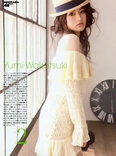 Fashion and Beauty Magazine ~ 乃木坂46 (nogizaka46) Style ~ Wakatsuki Yumi (若月 佑美)