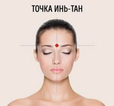 Headache is one of the most common symptoms experienced by humans. In fact, it is quite unusual not to have at least an occasional headache. Acupuncture, Acupressure Therapy, Acupressure Massage, Acupressure Treatment, Acupressure Points, Headache Cure, Severe Headache, Natural Headache Remedies, Migraine Relief