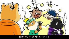 アニメ・フクライフ! aniime FClife! fclg