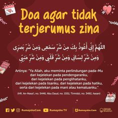 Pray Quotes, Quran Quotes Love, Quran Quotes Inspirational, Text Quotes, Wisdom Quotes, Reminder Quotes, Self Reminder, Hijrah Islam