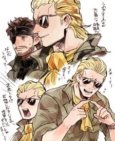 90 Kazuhira Miller Ideas Metal Gear Series Metal Gear Kazuhira Miller I will post metal gear related content, but i will post random stuff sometimes, but most of it is. 90 kazuhira miller ideas metal gear