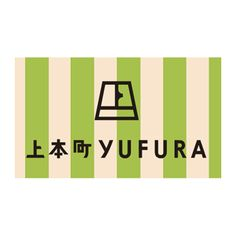 Japanese logo 上本町YUFURAのロゴマーク。 大阪は上本町にできた新ランドマークです。