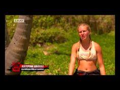 Survivor 2 Σε κακή ψυχολογική κατάσταση είναιη  Όλγα Φαρμάκη https://youtu.be/m7BO4D-4ziw