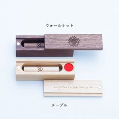 Japanese Wedding, Bridal Accessories, Usb Flash Drive, Cool Designs, Stamp, My Favorite Things, Detail, Wood, Party