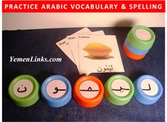 35 Ways to Use your DIY Dry-Erase Manipulatives to Teach Arabic   Educating the Muslim Child