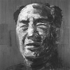 yan peiming. Portrait de Mao Zedong