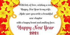 Short New Year 2021 Wishes, Quotes and WhatsApp Messages to wish your friends and family. Funny New Year Messages, Quotes and Greetings Short New Year Wishes, Happy New Year Wishes, New Year Greetings, Wishes For You, Happy New Year 2020, Funny New Year Messages, New Year Greeting Messages, Message Quotes, Whatsapp Message