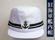 旧海軍艦内帽の商品画像