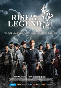 Rise of the Legend - Sammo Hung and Eddie Peng