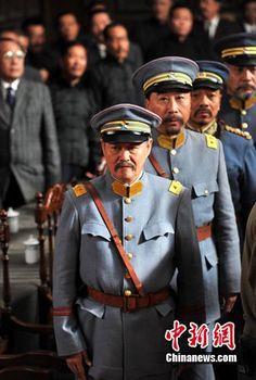 北洋军军官常服 / Chinese Beiyang Army officers' service uniform