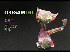 (69) Origami Cat 摺紙教學 - 貓 - YouTube Origami Cat, Origami Animals, Origami Paper, Cats, Youtube, Originals, Diy, Papercraft, Paper Envelopes