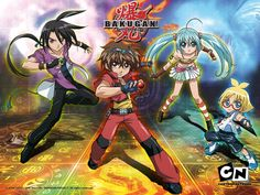 Shun and Alice images Bakugan HD wallpaper and background photos ...