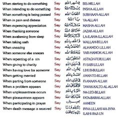 Islamic Quotes and Sayings About Islam, Quran and Muslims Quran Quotes Inspirational, Islamic Love Quotes, Muslim Quotes, Religious Quotes, Arabic Phrases, Islamic Phrases, Islamic Messages, La Ilaha Illallah, Tatto Love