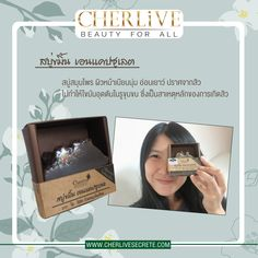 Cherlive สบู่เอนแคปซูเลต Shopping, Beauty, Cosmetology