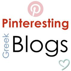 Κυριακή στο σπίτι...: Pinteresting Greek Blogs Group Board!