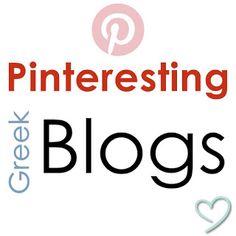 Κυριακή στο σπίτι...: Pinteresting Greek Blogs Group Board!