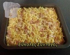Εύκολες Συνταγές: Σουφλέ με αλλαντικά και τυρί Γκούντα