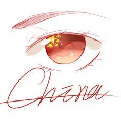 Hetalia (ヘタリア) - China (中国) -「国旗の目」/「吕子明渡江时竟」の漫画 [pixiv]