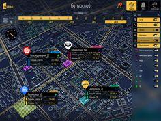 INGRAD analytics interface on Behance Dashboard Design, Brochure Design, Warehouse Layout, Holography, Board Game Design, Newspaper Design, 3d Building, Ui Web, Web Design Trends