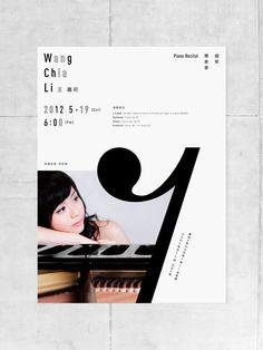Lai Chu,Xiu / Huang Mei,Di on Behance