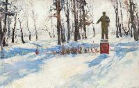 Галерея Леонида Шишкина — Русское и советское искусство