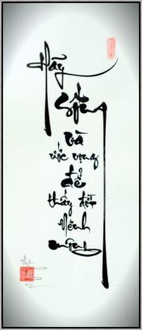 tranh chữ thư pháp